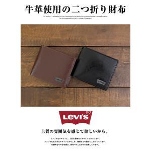 メンズ リーバイス Levi's 二つ折り財布 牛革 チェー...