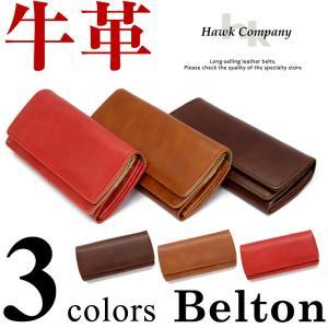 113f67cdebbd メンズ ホークカンパニー Hawk Company 長財布 牛革 スナップ イタリアンベジタブルレザー 3417 茶 淡茶 赤 ベルトン Belton