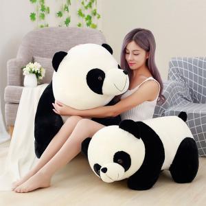 本物そっくりのジャイアントパンダ