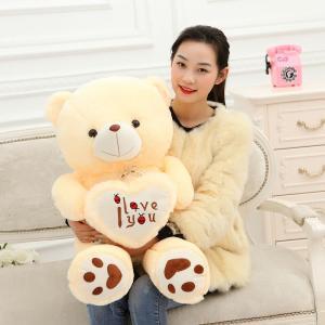 くま ぬいぐるみ クマ 抱き枕 クッション バレンタイン 結婚式 お祝い プレゼント110cm|beluhappines