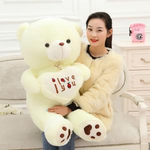 ぬいぐるみ くま クマ 抱き枕 大きい 結婚祝い バレンタイン クリスマス 誕生日プレゼント150cm|beluhappines
