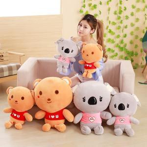ぬいぐるみ くま コアラ かわいい おもちゃ 子供 出産祝い 誕生日プレゼント38cm|beluhappines