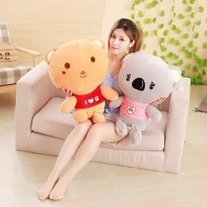ぬいぐるみ クマ コアラ 抱き枕 かわいい 子供 宥め 誕生日プレゼント80cm|beluhappines