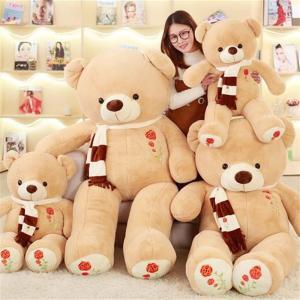 ぬいぐるみ くま テディベア かわいい ふわふわ 抱き枕 おもちゃ 大きい 140cm|beluhappines