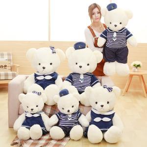 ぬいぐるみ くま クマ かわいい 抱き枕 クッション 誕生日プレゼント70cm|beluhappines