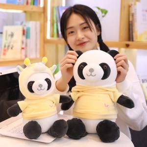 ぬいぐるみ くま クマ パンダ かわいい おもちゃ 赤ちゃん 宥め 出産祝い 安眠 35cm beluhappines