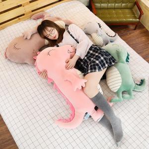 ぬいぐるみ きょうりゅう 抱き枕 クッション インテリア 誕生日プレゼント90cm|beluhappines