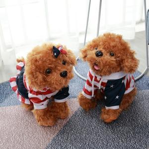 イヌ ぬいぐるみ  犬 テディいぬ かわいい 男 女 誕生日 クリスマス 贈り物 45cm|beluhappines