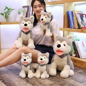 ぬいぐるみ  いぬ 犬 ハスキー おもちゃ インテリア 景品 かわいい ギフト28cm|beluhappines