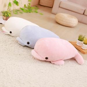 ぬいぐるみ イルカ 海豚 抱き枕 かわいい 癒し 水族館 インテリア雑貨 誕生日プレゼント 65cm|beluhappines