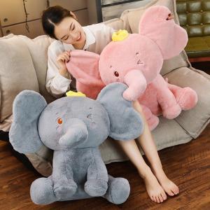 ぬいぐるみ ぞう ピンク 出産祝い 抱き枕 クッション 誕生日プレゼント60cm beluhappines