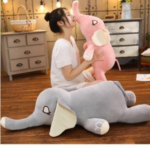 ぬいぐるみ ぞう ゾウ 象 抱き枕 クッション かわいい ふわふわ 50cm beluhappines