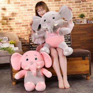 ぬいぐるみ ぞう 象 抱き枕 クッション おもちゃ 子供 誕生日プレゼント75cm beluhappines