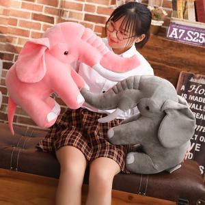 ぬいぐるみ ぞう 抱き枕 おもちゃ 赤ちゃん 宥め 入学祝い 卒業祝い 誕生日プレゼント40cm beluhappines