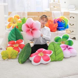 抱き枕 ぬいぐるみ 花 葉 はな リアル 天然物 花屋飾り インテリア雑貨 母の日 ギフト おもしろ雑貨|beluhappines