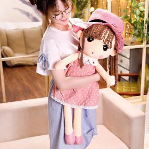 ぬいぐるみ 人形 にんぎょう おもちゃ かわいい 出産祝い 女の子 男の子 誕生日プレゼント 70cm|beluhappines