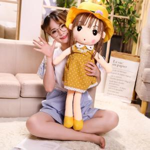 ぬいぐるみ 人形 にんぎょう おもちゃ かわいい 出産祝い 女の子 男の子 誕生日プレゼント 90cm|beluhappines