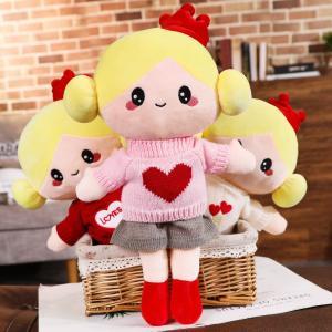ぬいぐるみ 人形 おもちゃ かわいい 出産祝い 男 女 クリスマス 誕生日プレゼント40cm|beluhappines