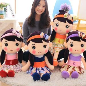 ぬいぐるみ にんぎょう 人形 おもちゃ 女の子 出産祝い 誕生日ギフト45cm|beluhappines