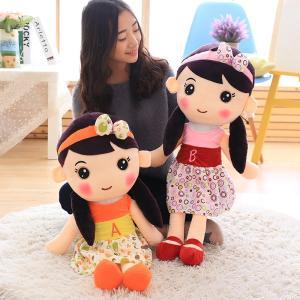 にんぎょう  ぬいぐるみ 人形 かわいい ふわふわ 抱き人形 こども 男の子 女の子 誕生日ギフト60cm|beluhappines