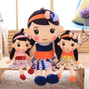 ぬいぐるみ 人形  にんぎょう 抱き枕 かわいい ふわふわ 大きい 子供 誕生日プレゼント70cm|beluhappines
