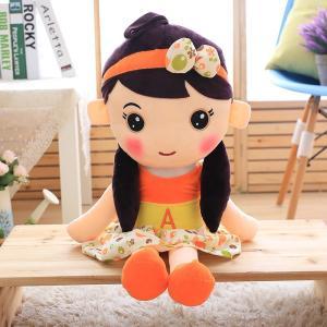 ぬいぐるみ 人形 にんぎょう 結婚祝い かわいい 抱き枕 クッション インテリア雑貨 ギフト 85cm|beluhappines