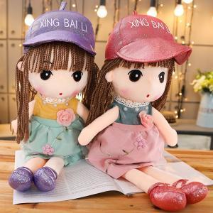 ぬいぐるみ にんぎょう 人形 かわいい 出産祝い おもちゃ 入園祝い 卒園祝い 誕生日プレゼント45cm|beluhappines