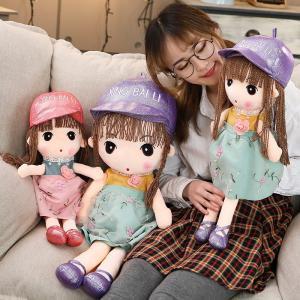 ぬいぐるみ にんぎょう 人形 布製 抱き人形 かわいい 入学祝い 卒業祝い 誕生日プレゼント 60cm|beluhappines