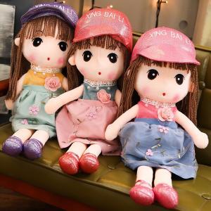 ぬいぐるみ にんぎょう 人形 出産祝い 景品 男の子 女の子 誕生日ギフト 70cm|beluhappines