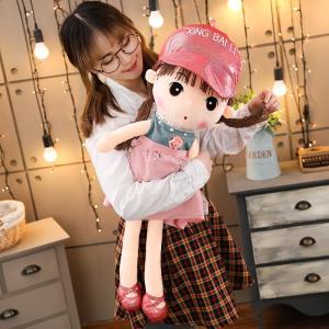 ぬいぐるみ 人形 にんぎょう かわいい 大きい おもちゃ 女の子 彼女 抱き枕 店飾り 誕生日ギフト90cm|beluhappines