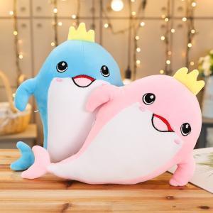水族館 ぬいぐるみ イルカ 抱き枕 おもちゃ ふわふわ かわいい 昼寝 誕生日プレゼント 36cm|beluhappines