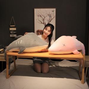 ぬいぐるみ イルカ 抱き枕 クッション かわいい ふわふわ インテリア クリスマスギフト90cm|beluhappines