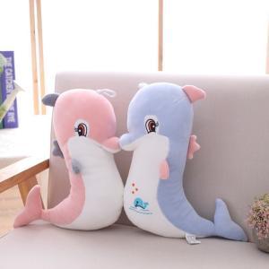 ぬいぐるみ 海豚 イルカ かわいい 子供 女の子 男の子 出産祝い 誕生日プレゼント60cm|beluhappines