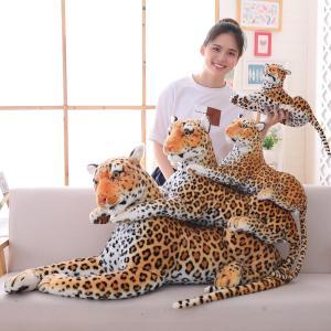 ぬいぐるみ ヒョウ おもちゃ  リアル  おすわり    豹縫い包み    彼女    恋人    プレゼント30cm beluhappines