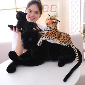 ぬいぐるみ 豹 ヒョウ リアル 動物クッション 抱き枕 インテリア雑貨 おしゃれ 贈り物 50cm beluhappines