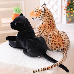 ぬいぐるみ ヒョウ 豹 リアル  抱き枕 昼寝枕 添い寝 お祝い お礼プレゼント75cm beluhappines