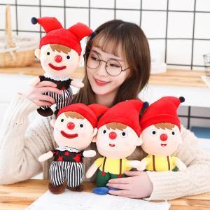 ぬいぐるみ ピエロ 人形 インテリア雑貨 抱き枕 出産祝い おもちゃ 女 男 誕生日ギフト|beluhappines