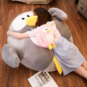 ぬいぐるみ ペンギン おもちゃ ふわふわ かわいい こども インテリア 誕生日プレゼント30cm|beluhappines