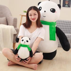 ぬいぐるみ パンダ シャンシャン 癒やし 抱き枕 クッション かわいい 誕生日プレゼント100cm beluhappines