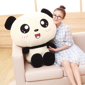 ぬいぐるみ パンダ 抱き枕 ふわふわ 大きい 誕生日 プレゼント 引っ越し 新年 祝い 70cm beluhappines