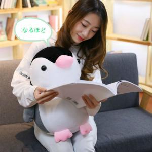 ぬいぐるみ ペンギン 抱き枕 インテリア おもちゃ お祝い ギフト 45cm|beluhappines