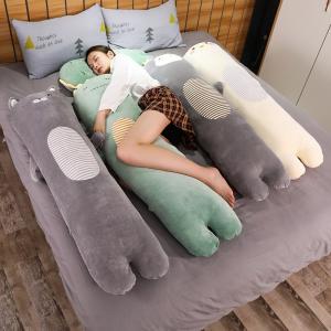 ●抱き枕 ●素材:PP綿 ●サイズ: 100cm  ●カラー:写真に参考してください♪ ●滑らかな肌...