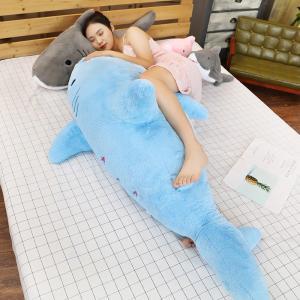 ぬいぐるみ さめ サメ 抱き枕 クッション インテリア 男 女 誕生日プレゼント100cm|beluhappines