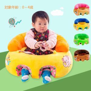 座椅子 いす 子供 ベビー ベビーチェア  すわりれんしゅう かわいい 出産祝い プレゼント beluhappines