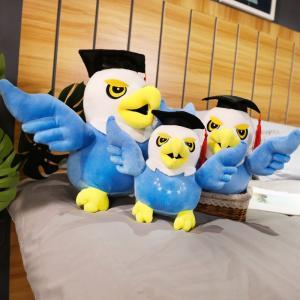 ぬいぐるみ たか 鷹 子供 卒業祝い 入学祝い 誕生日プレゼント30cm|beluhappines