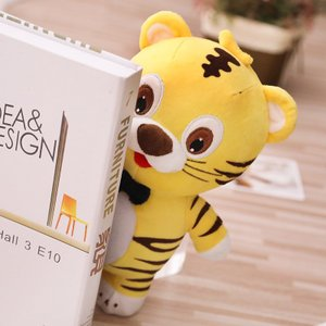 ぬいぐるみ トラ とら 虎 おもちゃ かわいい 出産祝い こども 女 男 誕生日ギフト beluhappines