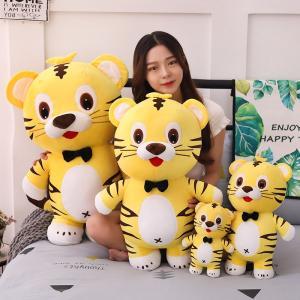ぬいぐるみ トラ 虎 タイガー おもちゃ かわいい インテリア雑貨 イベント 景品 誕生日ギフト beluhappines