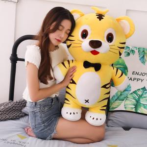 とら ぬいぐるみ トラ 抱き枕 かわいい おもちゃ 2歳 男の子 女の子 誕生日プレゼント 65cm beluhappines