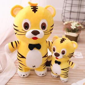 ぬいぐるみ 虎 とら 大きい かわいい 抱き枕 おもちゃ お祝い 誕生日プレゼント85cm beluhappines