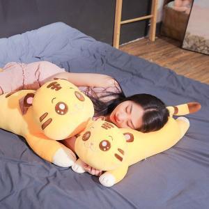 ぬいぐるみ とら 虎 抱き枕 クッション 昼寝まくら ふわふわ 添い寝 かわいい 68cm beluhappines